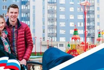 В Калужской области полным ходом идёт реализация программы «Городская среда»