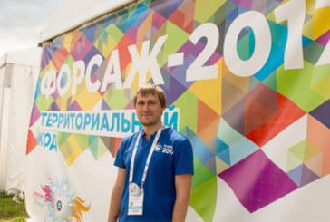 Молодые учёные из Обнинска взяли сразу несколько наград на конкурсе инноваторов, который проводит «Росатом»