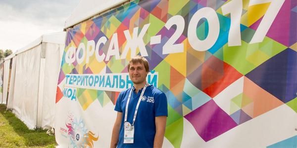 Разработку молодого обнинца представят президенту России Владимиру Путину на Всемирном фестивале молодёжи и студентов в Сочи