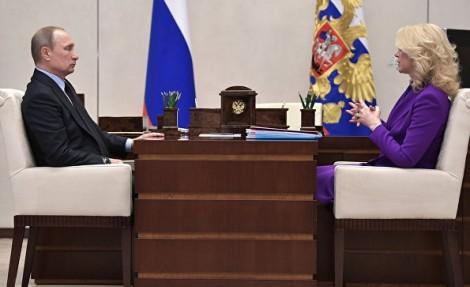 Владимира Путина возмутили поборы с пострадавших при стихийных бедствиях