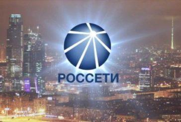 Владимир Путин внес «Россети» в перечень стратегических предприятий