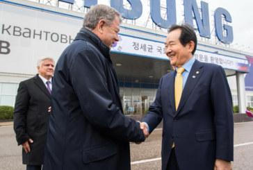 Анатолий Артамонов приветствовал на калужской земле делегацию Национальной Ассамблеи Республики Корея
