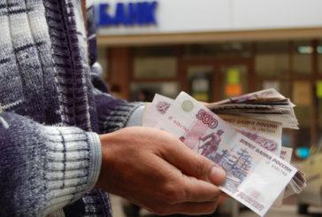 Что теряет должник при принудительном взыскании долгов по взносам на капитальный ремонт?