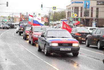 Автопробег, посвящённый Дню неизвестного солдата