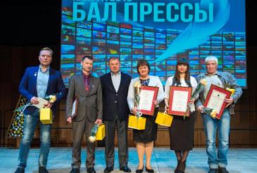 Калужских журналистов поздравили с профессиональным праздником