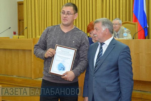 В Калужской области труженикам села вручили жилищные сертификаты