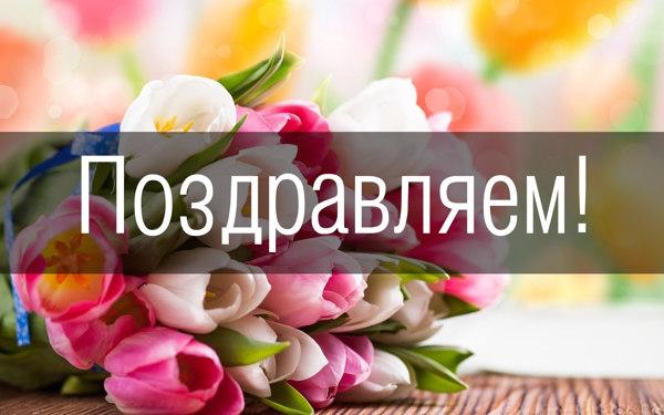17 июня — день медицинского работника