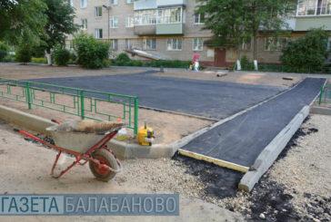 57 муниципальных образований Калужской области реализуют программу «Формирование комфортной городской среды»