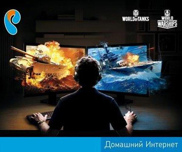 «Ростелеком» предложил жителям Калужской области сыграть по промо-цене