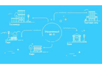 «Ростелеком» организовал зоны Wi-Fi сотне компаний в Калуге