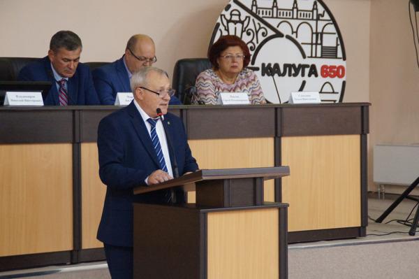 В Калуге отметили День работников торговли