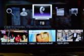 «Ростелеком» предложил калужанам смотреть «ТВ-Онлайн»