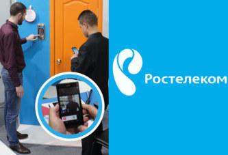 Калужане начали общаться через домофоны «Ростелекома»