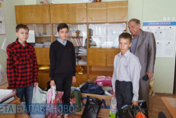 Дети Балабанова – детям Сирии
