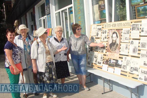К юбилею Льва Толстого
