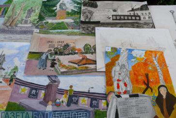 Детские рисунки, посвященные 75-летию освобождения области,  размещены на сайте Законодательного Собрания