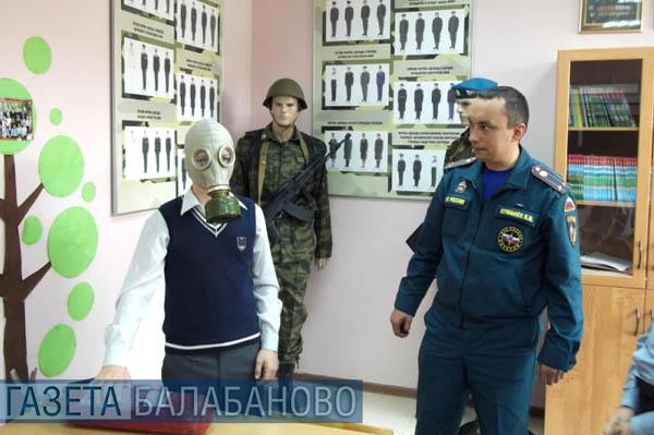 На территории Калужской области проходит месячник гражданской обороны