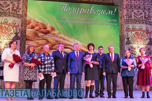 В Калужской области отметили день работников сельского хозяйства и перерабатывающей промышленности
