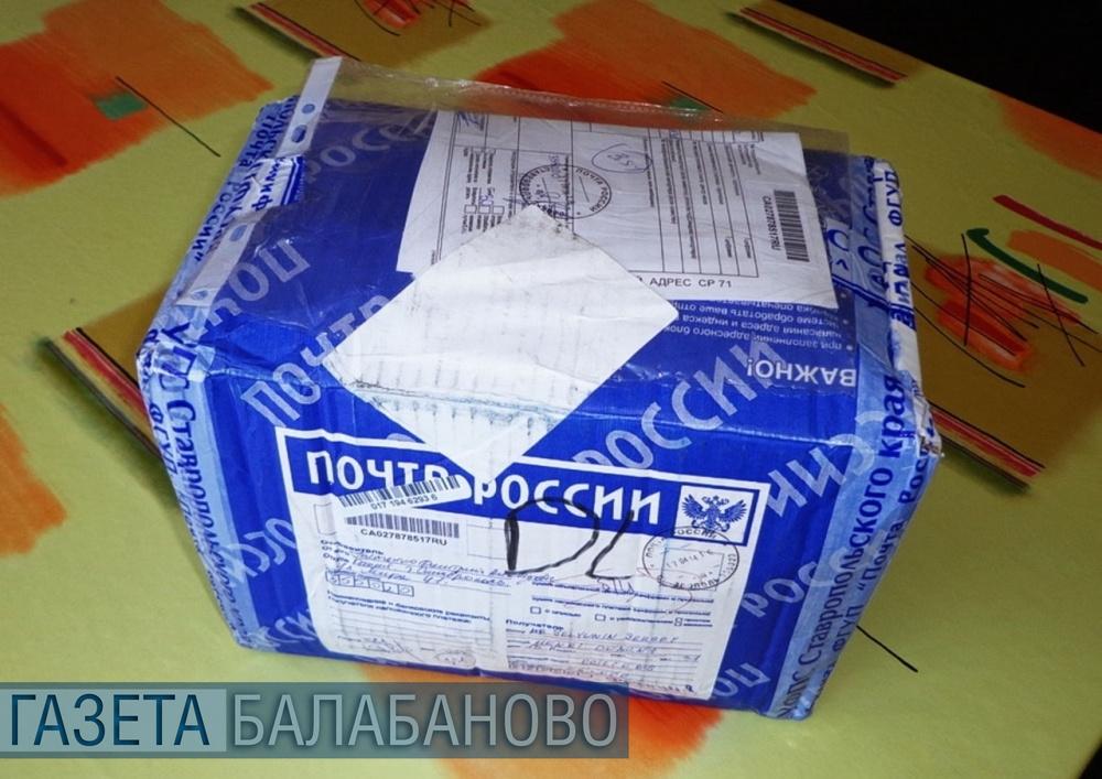 Почта России начала выдавать отправления с помощью учётной записи Госуслуг