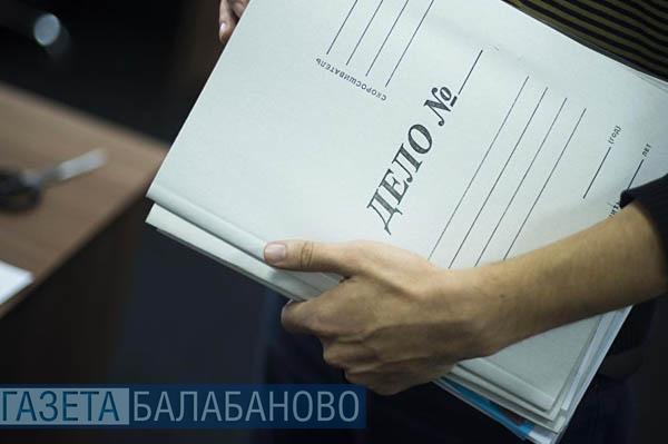 В Калуге возбуждено уголовное дело в связи с неоплатой электроэнергии