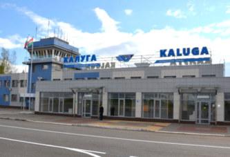 Калужский аэропорт — в лидерах голосования по России