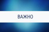 С 31 марта в Калужской области введен режим самоизоляции