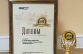 Международный аэропорт Калуга получил награду «Калужский бренд — 2018»