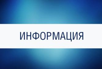 13 сентября на территории Боровского района состоятся выборы депутатов Районного Собрания и представительных органов местного самоуправления поселений района