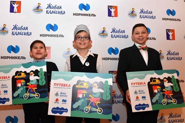Участники конкурса «Живая классика» Калужской области имеют шанс пройти прослушивание в ГИТИС
