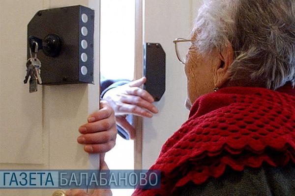 Внимание! Участились случаи квартирных краж с участием лиц, представляющихся сотрудниками газовой службы