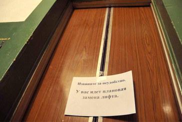 Региональным оператором Калужской области заключен первый договор на выполнение капитального ремонта в 2019 году