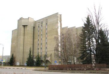 В Обнинске создадут крупный сердечно-сосудистый центр