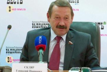 В Обнинске будет реализован проект ядерной технологии
