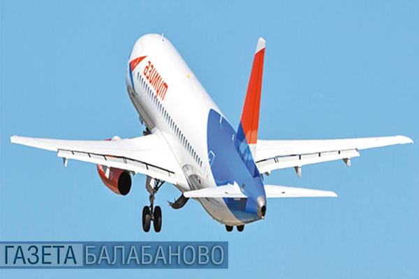 Из Калуги в Краснодар: до конца февраля всего за 555 рублей