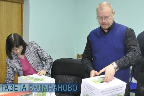 Балабановцы голосуют за Память, Дружбу и Молодёжь