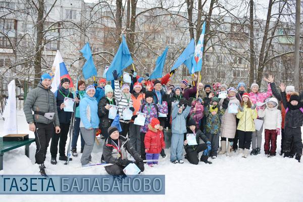 Балабановская лыжня — 2019
