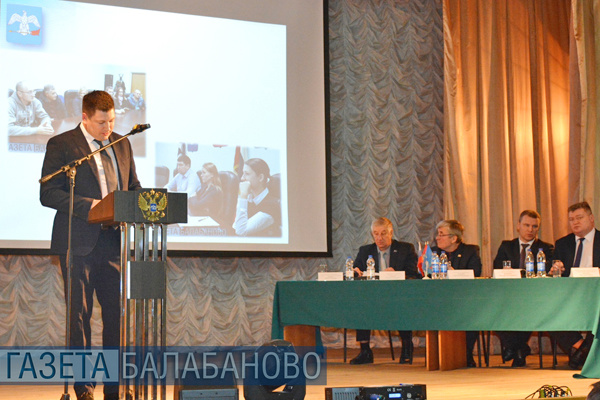 Из отчёта главы Администрации городского поселения «Город Балабаново» об итогах социально-экономического развития за 2018 год