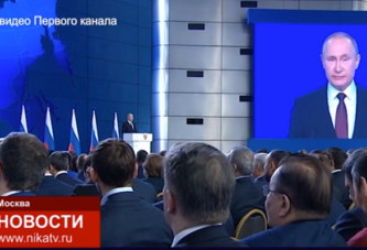 Депутаты Госдумы рассматривают поправки в пенсионное законодательство