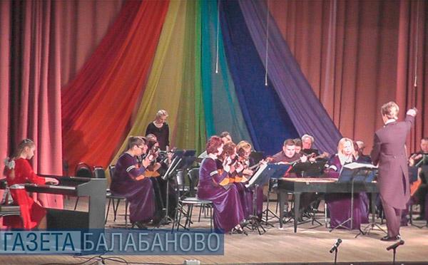 Большой оркестр для маленьких солистов
