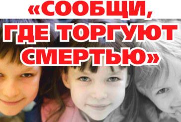В Калужской области стартует Всероссийская антинаркотическая акция