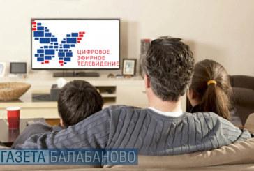 Смотрим ТВ в «цифре»