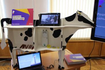 «Ростелеком» представил цифровые решения в помощь калужским сельхозпроизводителям