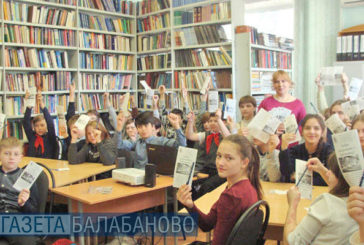 Книги, спасающие душу