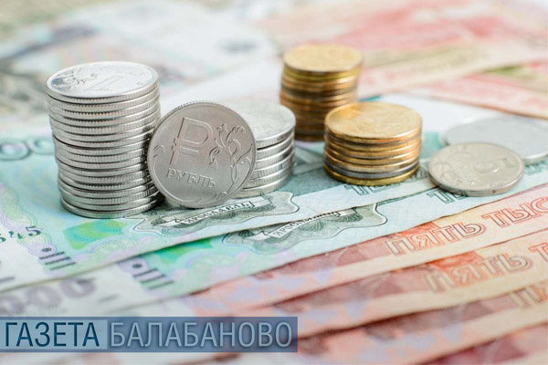 Экспортоориентированные предприятия Калужской области получат господдержку