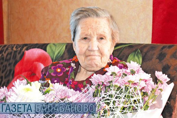 Мама, бабушка и прабабушка