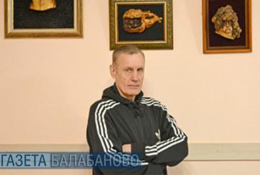Исконно русское искусство