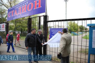Депутаты отказались переименовать стадион