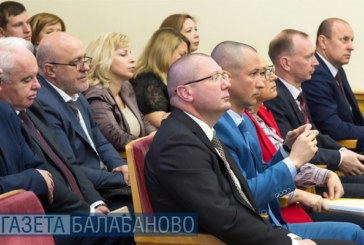 В Правительстве области обсудили перспективы реализации национального проекта «Образование» и текущую ситуацию в регионе