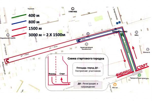 Об ограничении движения автотранспорта в связи с проведением легкоатлетического кросса