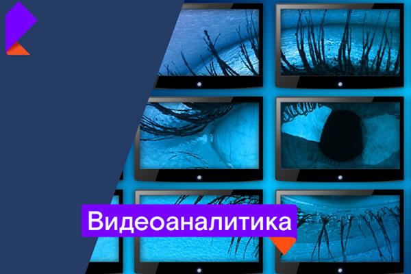 «Ростелеком» запустил услугу «Ростелеком Экраны»
